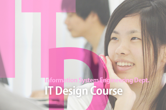 course_itd_main